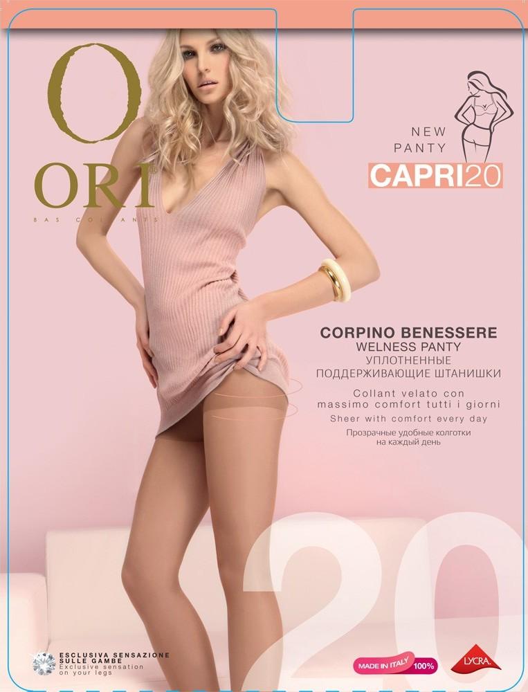 ОРГ-10%. ДОСТАВКИ НЕТ. ORI Capri 20